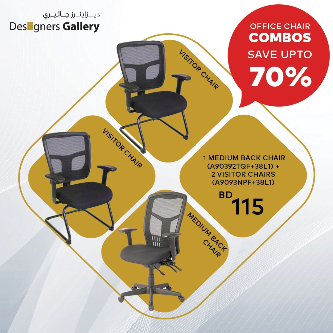 Sit Right. Work Right.   Get up to 70% off on these combos of office and visitor chairs.   Offer valid till stocks last!      Visit us at our showroom or WhatsApp 1740 0004      #bahrain #designersgallery #office #bahraini #bahrainoffice #bahrainoffers #offers #homeoffice https://t.co/6UXX91EGYZ