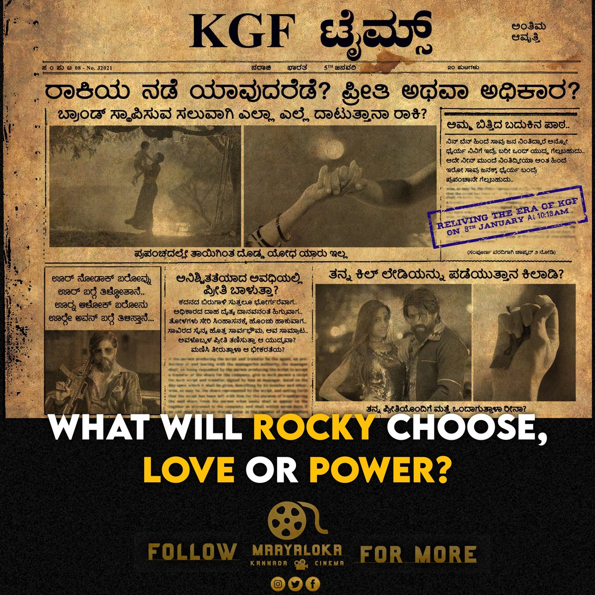 What will Rocky choose, love or power? #KGFTIMES #Volume2  #KGFChapter2TeaserOnJan8 @hombalefilms YT Channel @VKiragandur @TheNameIsYash @prashanth_neel @duttsanjay @TandonRaveena @hombalefilms @bhuvangowda84 @excelmovies @BasrurRavi @ritesh_sid @FarOutAkhtar @VaaraahiCC #AAFilms
