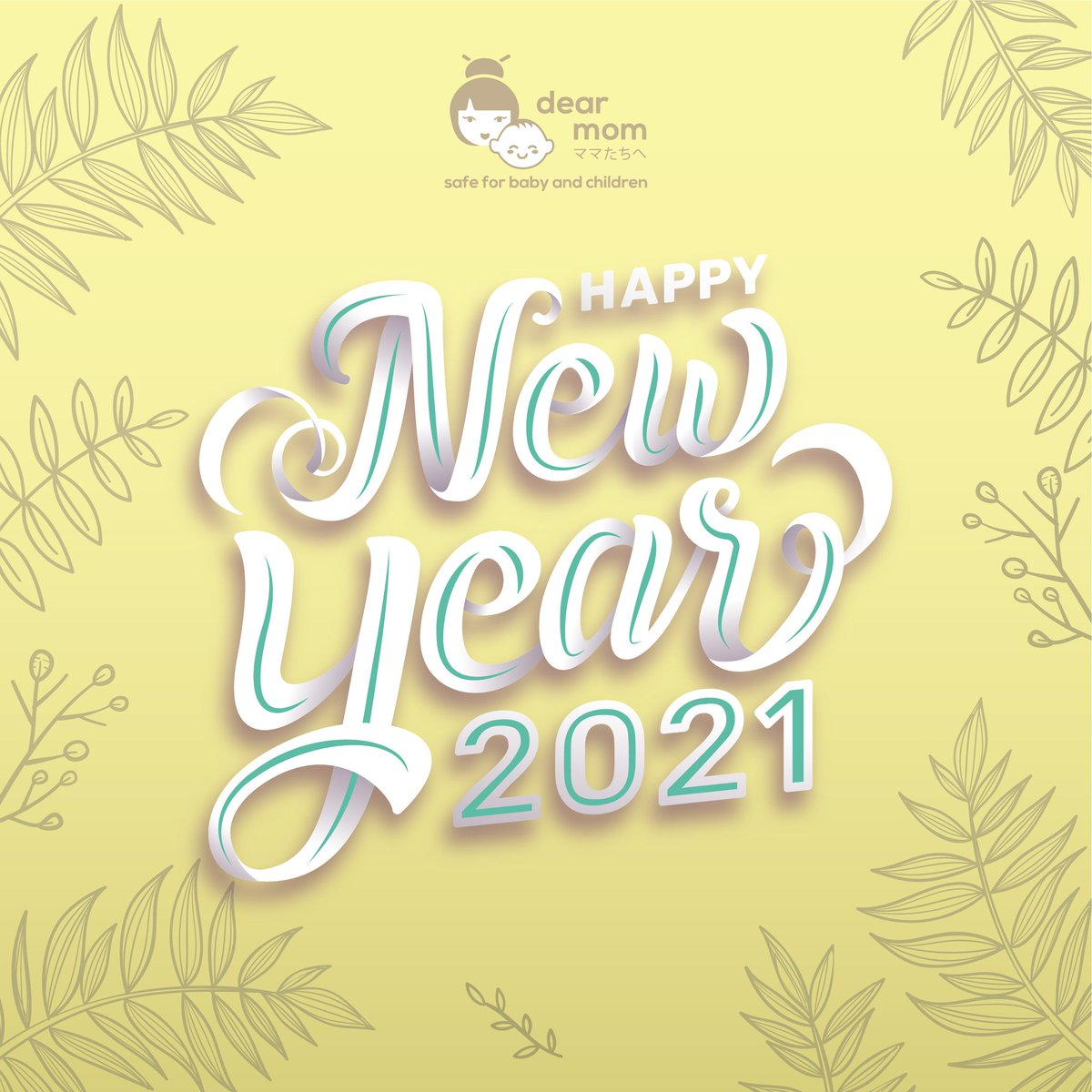 Happy New Year 2021🎉🎉  Semoga tahun baru ini akan penuh dengan hal-hal positif untuk kita semua. Stay positive and stay healthy😊😊  Hari Kerja Dear mom Senin - Jumat : Open Sabtu- Minggu : Closed  #testimonisupermom #karbolserehjakarta #sanitizeruntuktangan #dearmom
