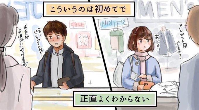 TatsunoNomiの画像