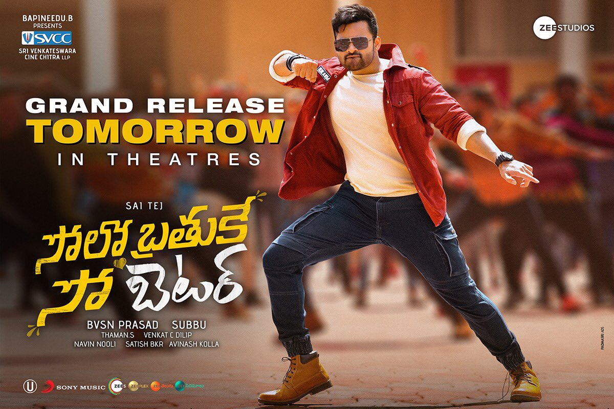 Good to have the full theatrical experience back !!!  All the best @IamSaiDharamTej, Prasad garu and the whole team of #SoloBrathukeSoBetter for the release tomorrow.   Let's support the revival of our theatrical eco system.