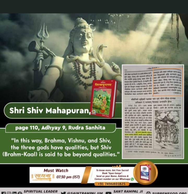 #ThursdayThoughts श्रीमद् देवी भागवत पुराण के  तीसरे स्कंध में अध्याय 5 के पृष्ठ 123 में श्री विष्णु जी माता दुर्गा की स्तुति कर कह रहे हैं कि  हम सब तुम्हारी कृपा से विद्वान हैं हमारा तो जन्म  मृत्यु हुआ करता है अर्थात तुम ही नित्य हो जगत जननी हो।