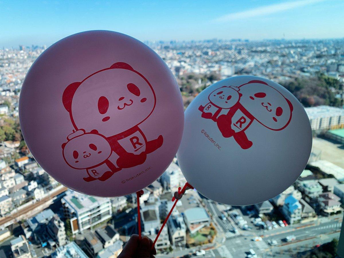 楽天モバイル店舗で #お買いものパンダ の風船がもらえるよ♪ さらに店舗で「Rakuten UN-LIMIT V」ご契約の方に壁掛けカレンダープレゼント中! ※家電量販店内ブースは風船配付対象外。風船・カレンダーは各店無くなり次第終了。 カレンダー詳細はこちら▶