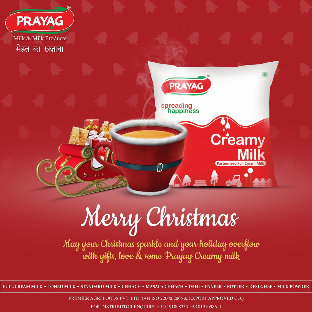 May God bless you with good health, wealth, immunity and lots of joy on the auspicious day of Christmas.  Season's Greetings and Merry Christmas to all from Prayag Milk & Milk Products family!  #MerryChristmas #HolidaySpirit #healthynation #healthandfitness #tastyandhealthy
