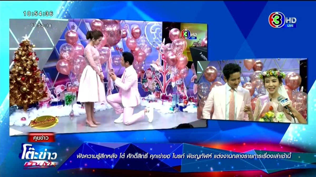 เรื่องเล่าเช้านี้ (@MorningNewsTV3)