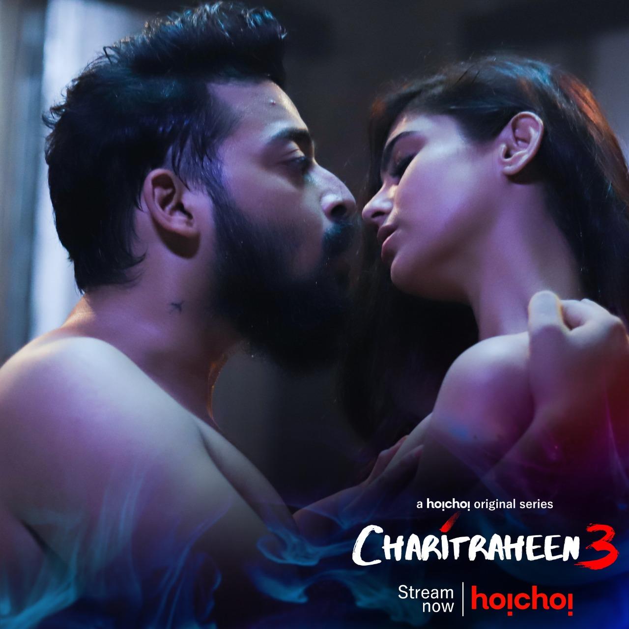 Charitraheen 3 Episode