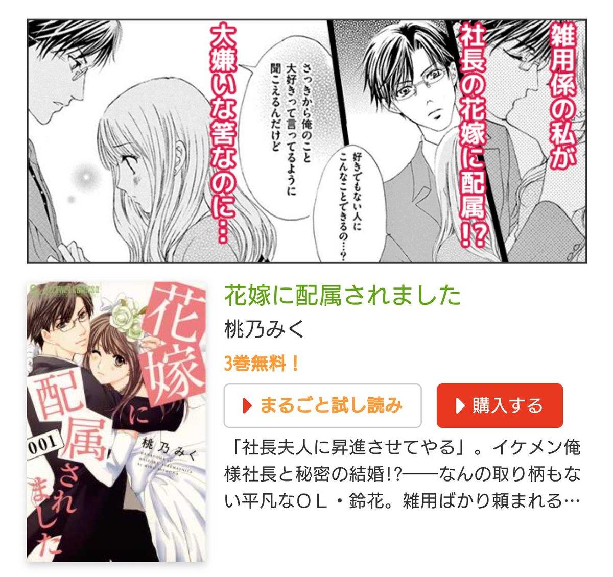 """モバフラ على تويتر: """"【#eコミ にて!✨Happy Xmas💗聖夜はやっぱり ..."""