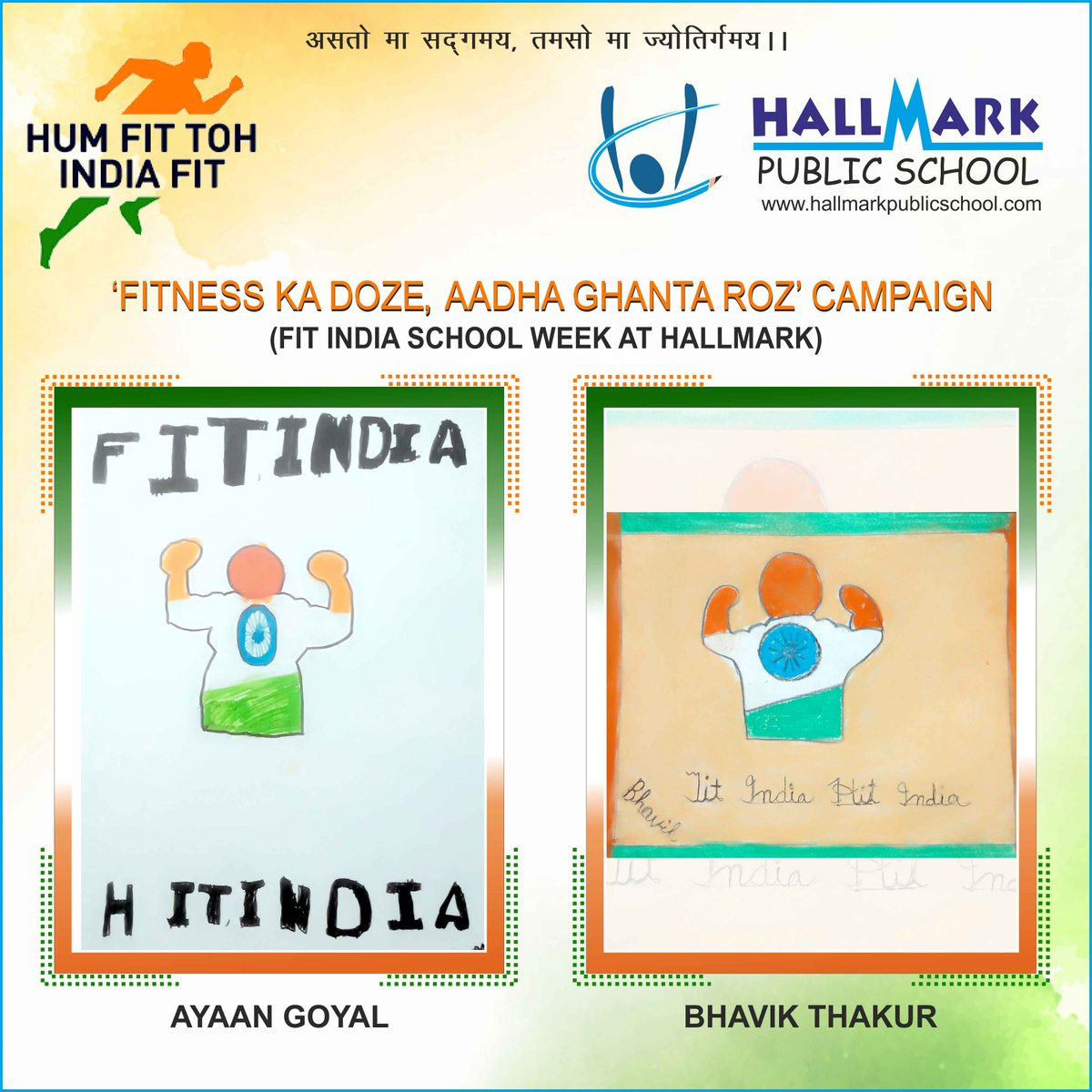 These activities assigned by the fitness experts ensured that children practice fitness at home.  #HallmarkPublicSchool #CBSESchoolInPanchkula  #KheloIndia #SAI #FitIndiaMovement #HumFitTohIndiaFit #FitnessKaSizeAadhaGhantaRoz #MinistryofYouthAffairsandSports #FitIndiaSchoolWeek