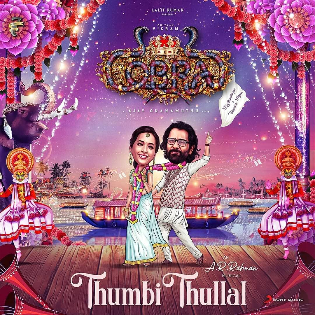 Listen to #IsaiPuyal's lilting #ThumbiThullal from #Cobra now !♥️🌸    ➡️