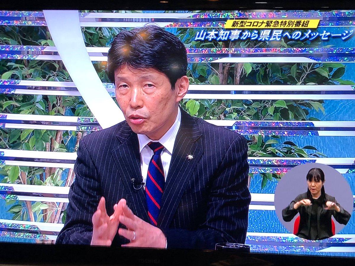 群馬テレビ hashtag on Twitter