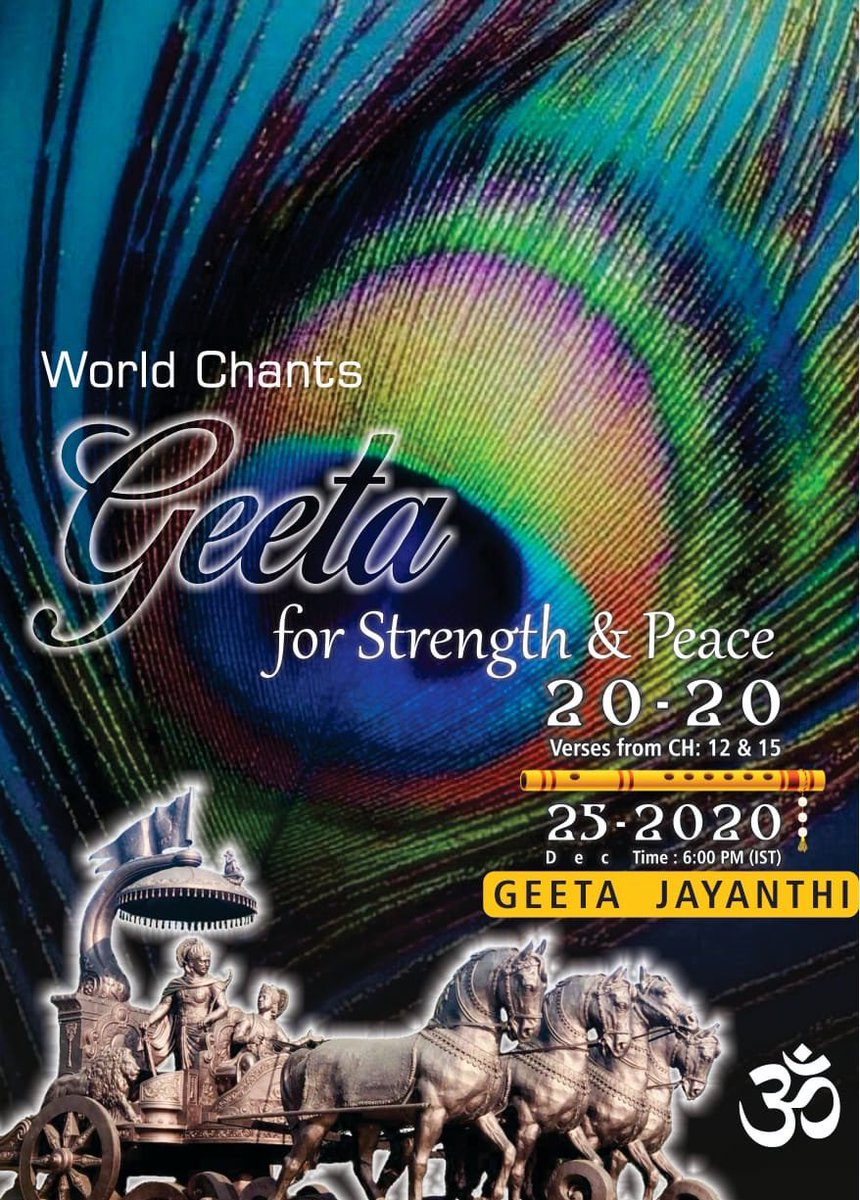 Today, on the auspicious day of Geeta Jayanti, millions all over the world would chant verses from Chapters 12 and 15 of the sacred Geeta at 6 PM IST. Sharing a link where you can find the audio of Chapters 12 and 15. #WorldChantsGeeta