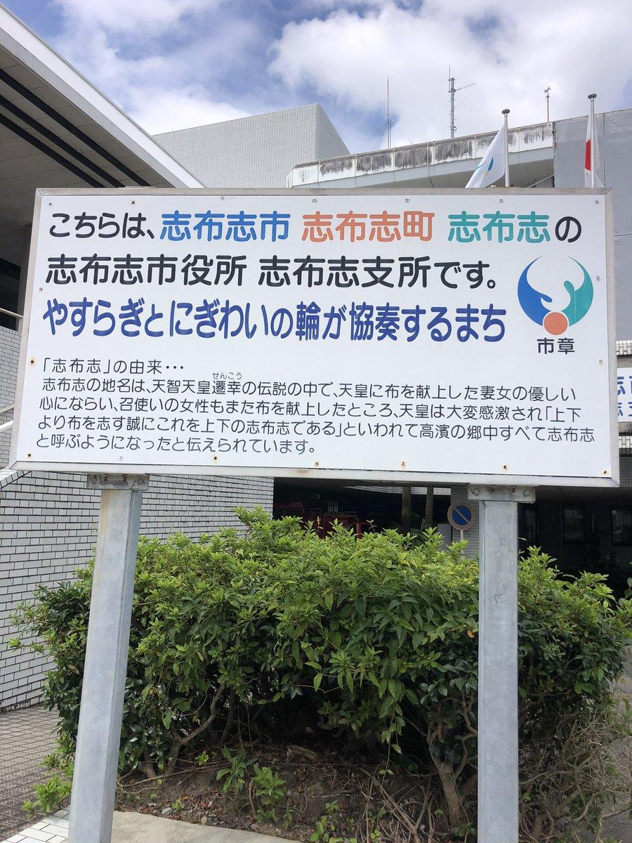 「鹿児島県大雨特別警報」冠水を防ぐ備えを!トイレに水が入ったビニール袋を入れる。