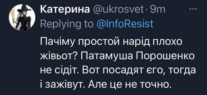 """""""Квартал-95"""" высмеял протестующих под Дворцом Украина ФОПов - Цензор.НЕТ 1988"""