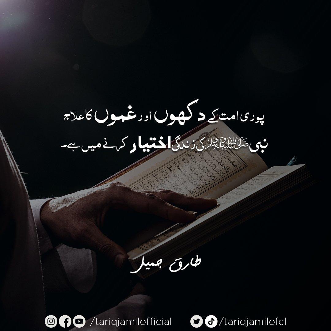 @EbbaQ @realshoaibmalik @MirzaSania