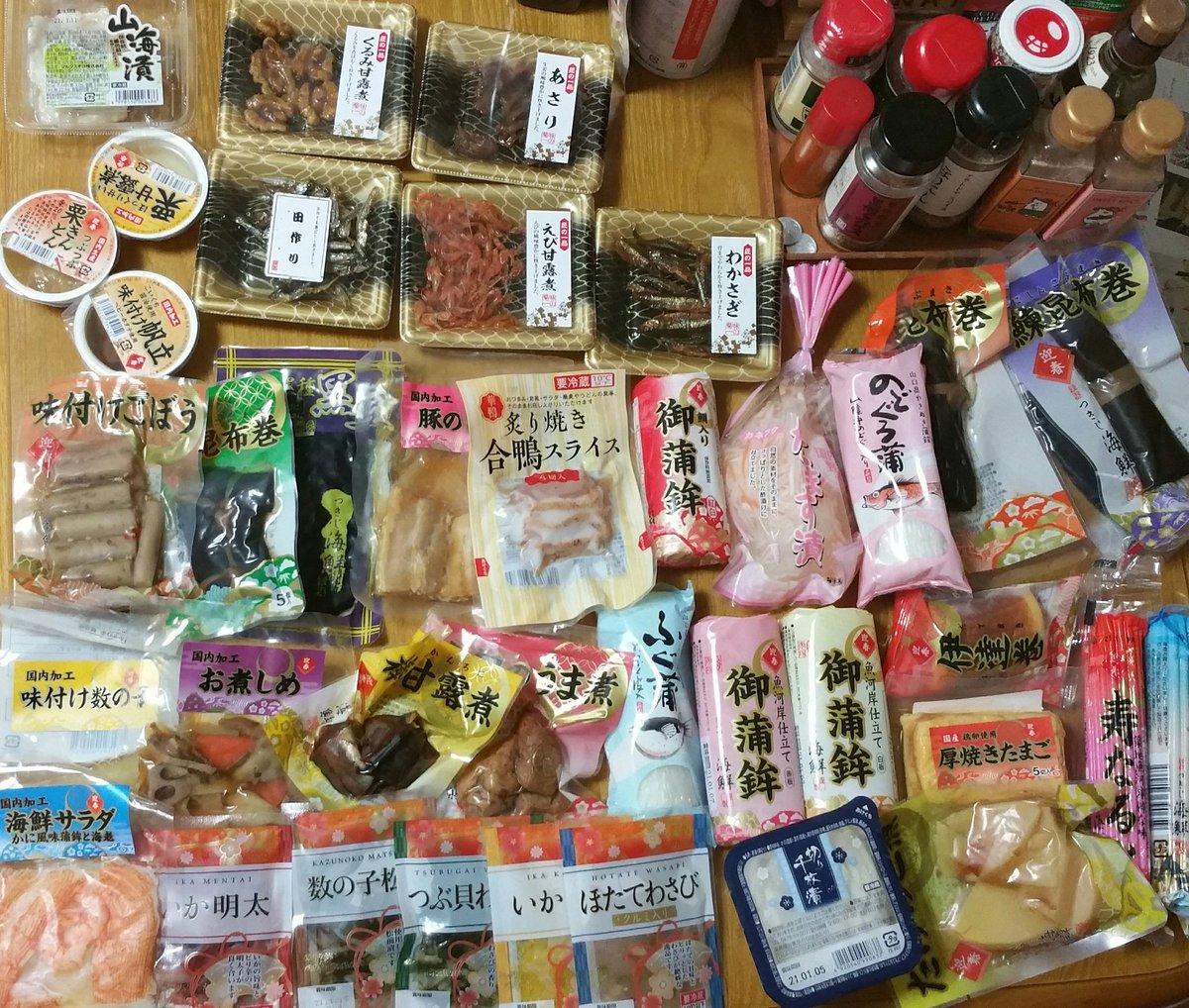 円 ローソン 100
