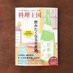 Tari_Tojimbaraのサムネイル画像