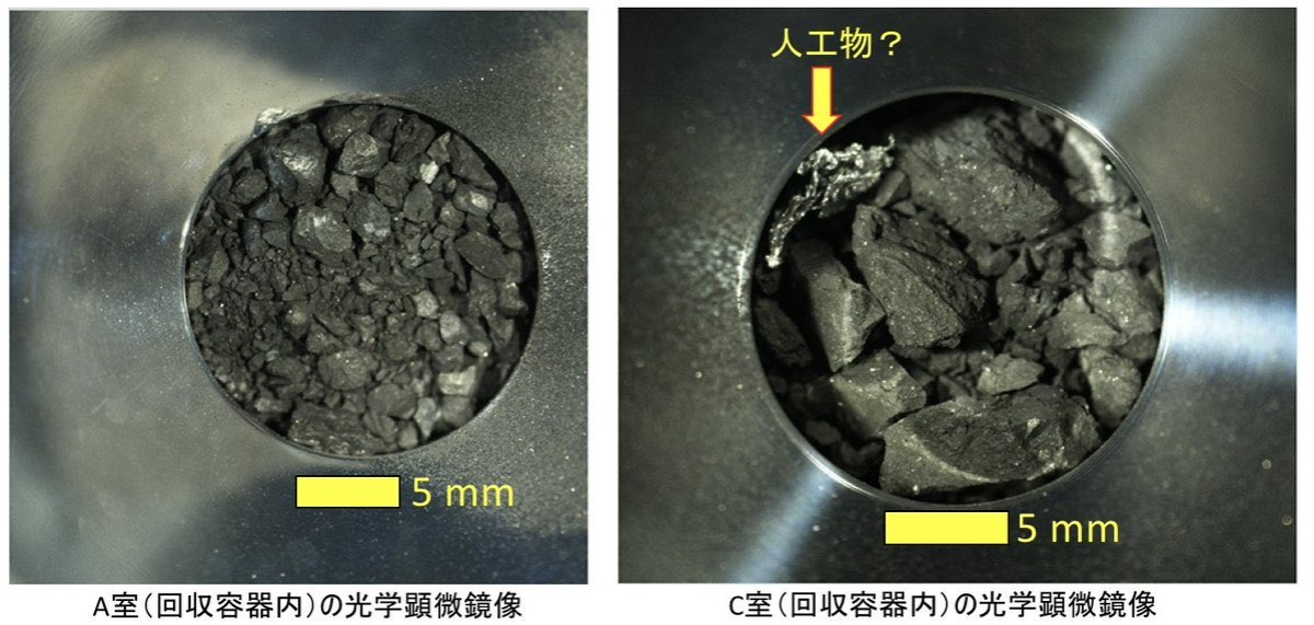 JAXA shows the sub-surface samples it collected from asteroid Ryugu