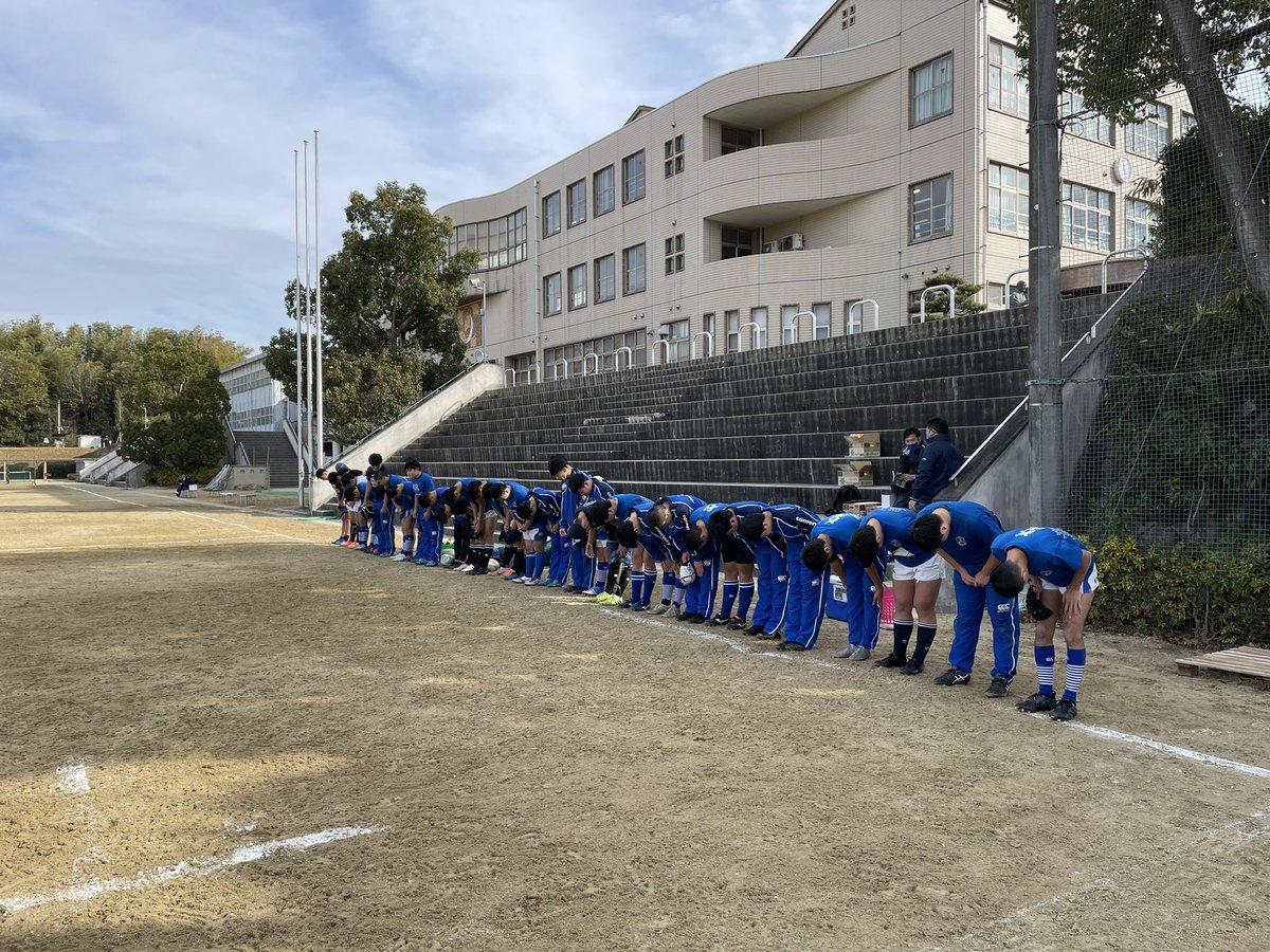 上宮 太子 高校