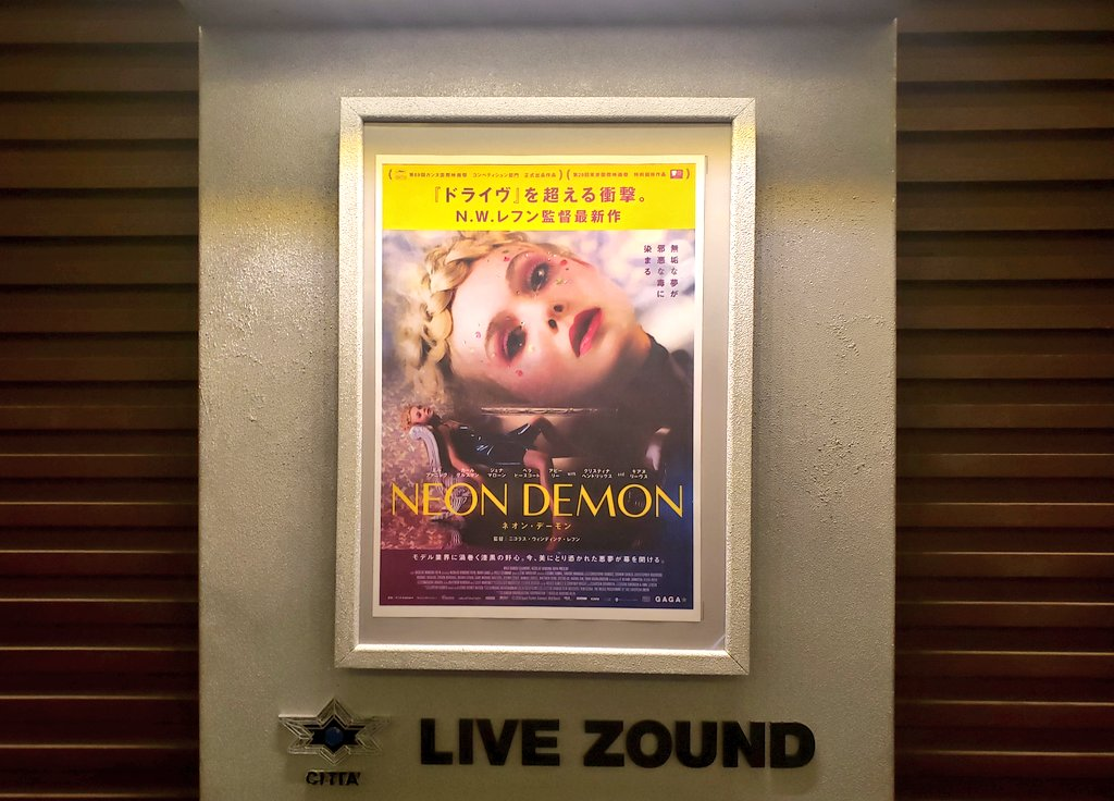 The Best THE NEON DEMON Experience  ever🙌🙌  We'd like @NicolasWR & Cliff Martinez to visit here someday.  Fantastic sound system supervised by CLUB CITTA perfectly matches with the movie.👏👏👏👏