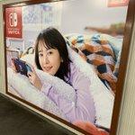 新垣結衣さんが美しすぎる!任天堂switchの広告が斬新と話題!
