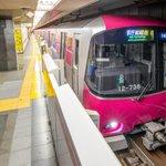 都営大江戸線の運転士15人が感染し、運行本数を7割減便となってしまう・・・