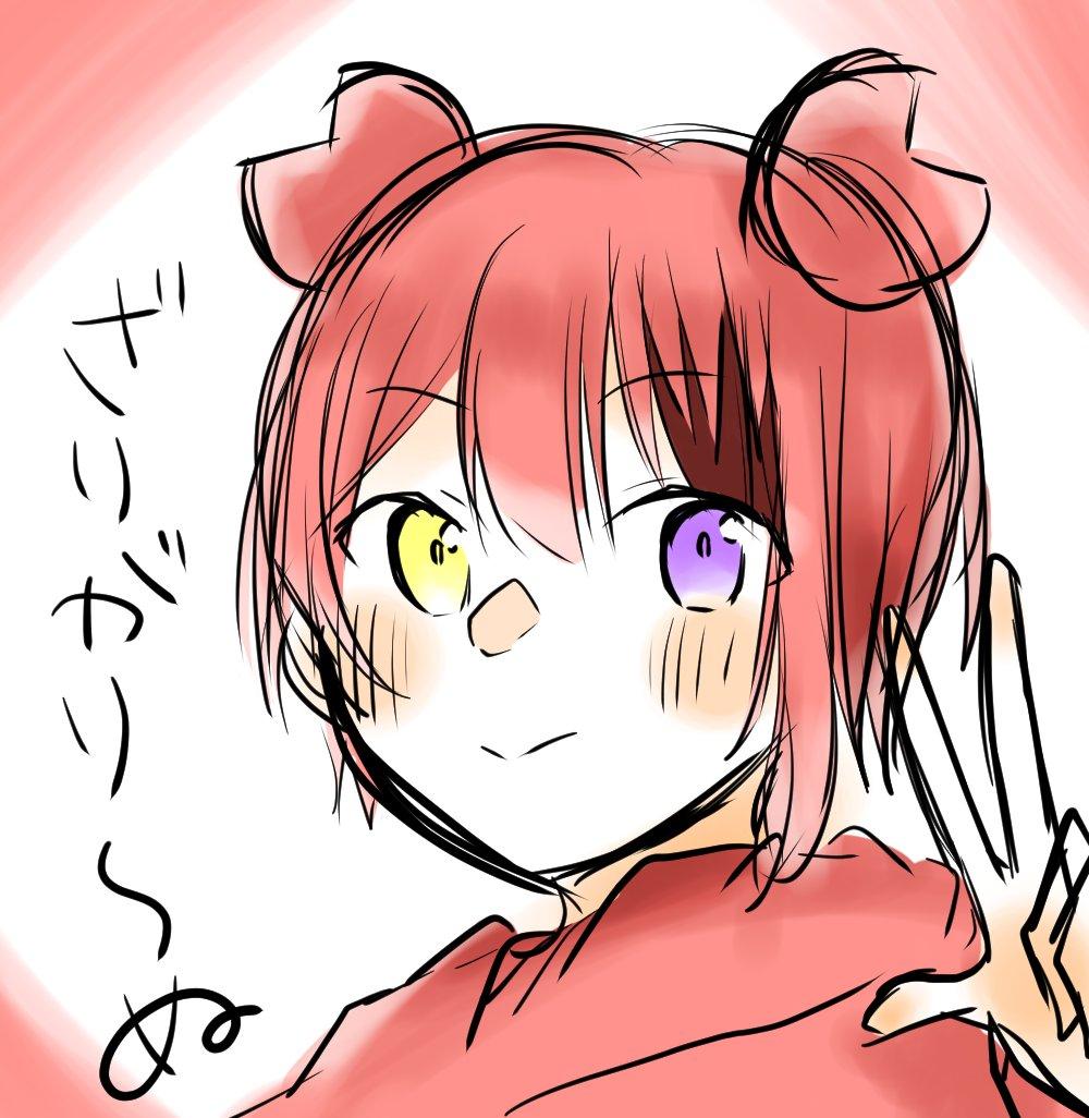 ぬ 世 りー ちょこ 3
