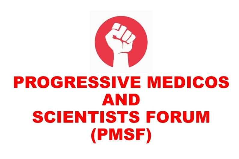 Our new banner reveal @OfficialPmsf Red as arterial blood. White as a doctor's apron.