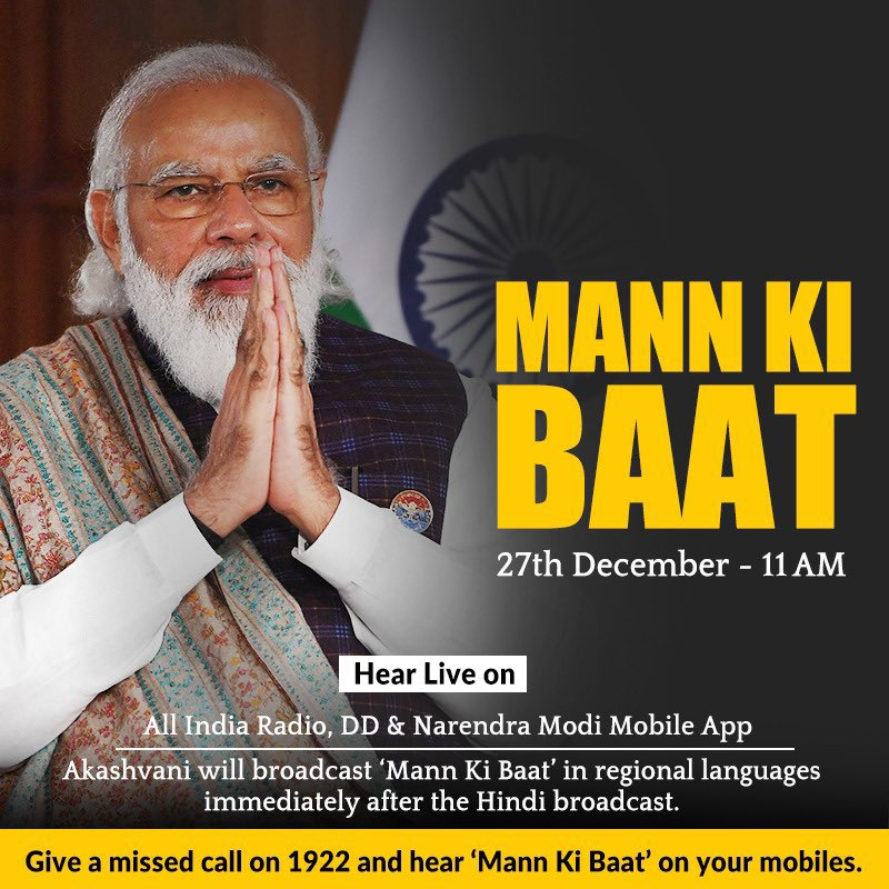 Honourable Prime Minister Shri @narendramodi ji will share his #MannKiBaat at 11 am on 27th December 2020.