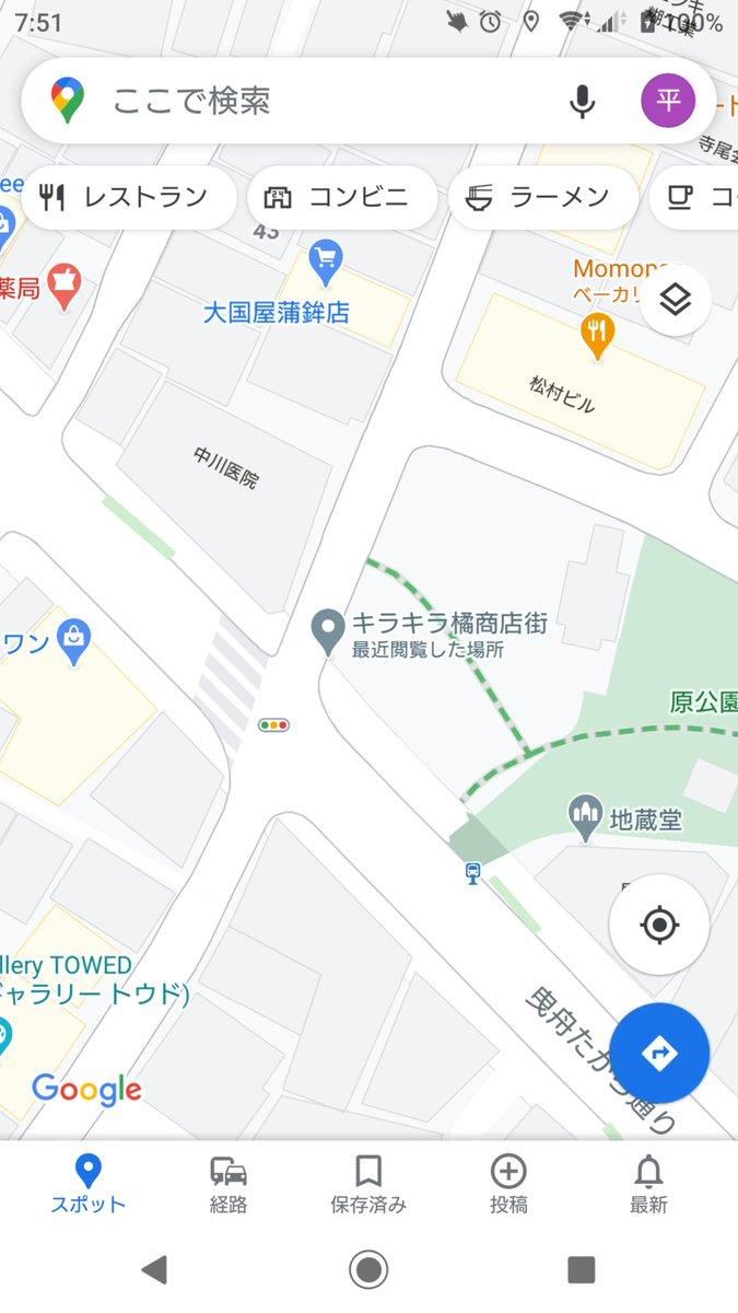 「これは行かなきゃ…」北海道の麻生でヤバそうなパン屋を見つけた!