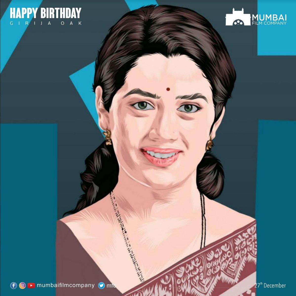 गिरीजा ओक यांना मुंबई फिल्म कंपनी तर्फे वाढदिवसाच्या हार्दिक शुभेच्छा.  .  .  .  #MFC