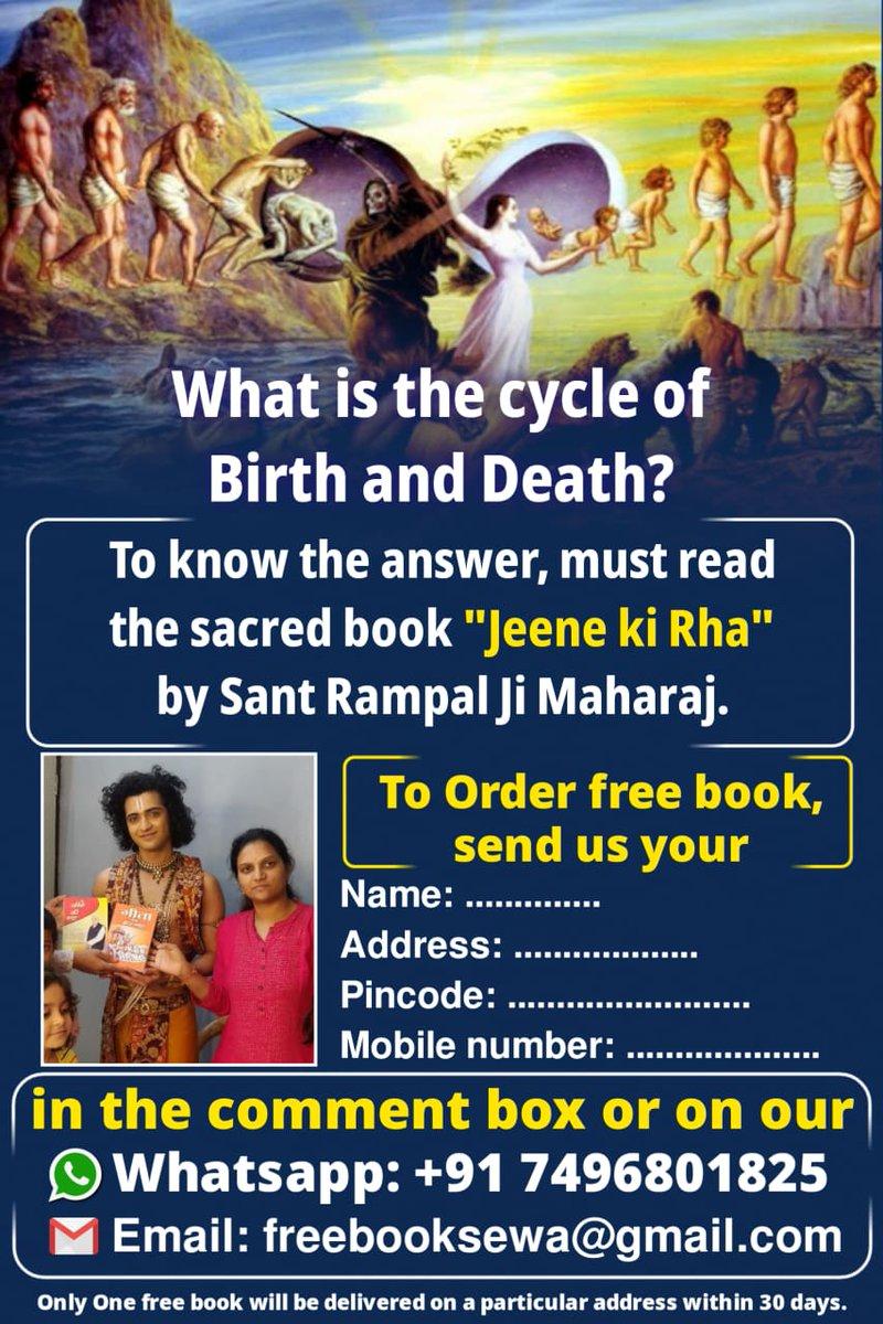 """#HBDSidharthShukla #HBDSuperstarRajinikanth मानव जीवन का मूल उद्देश्य जानने के लिए एक बार अवश्य पढ़ें पुस्तक """"जीने की राह"""" पवित्र पुस्तक बिल्कुल नि:शुल्क मंगवाने के लिए   अपना नाम:- ......  पूरा पता:- .......  मोबाइल नम्बर :-.......  पुस्तक का नाम......  comment box में दें"""