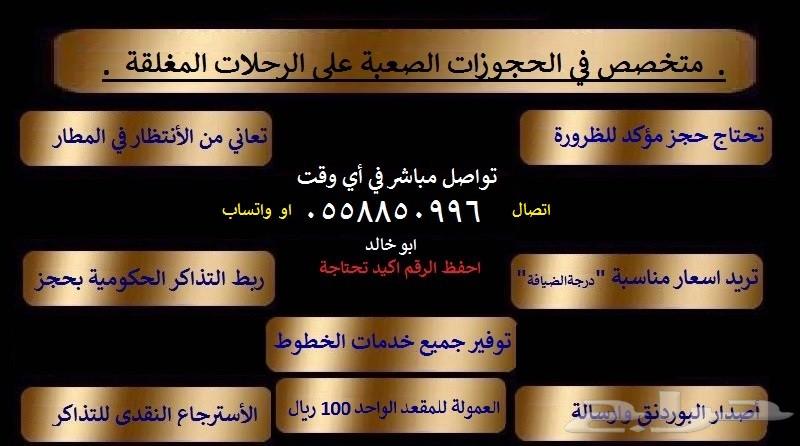 ابو خالد 7gozati Twitter