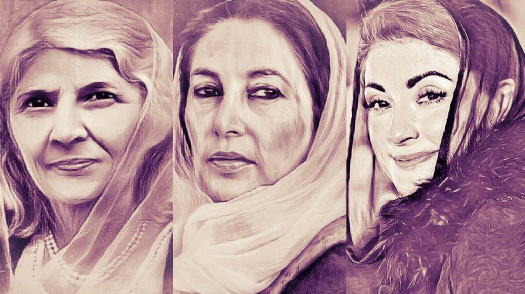 قوم کی تین بہادر بیٹیوں کو جمہوریت کا سلام   #DaughtersOfDemocracy