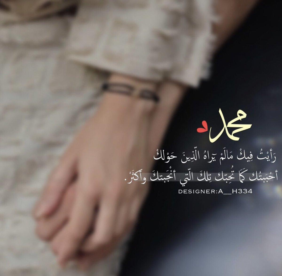 ش ــهد إبراهـيم 𖤐 Shahidmadkli Twitter