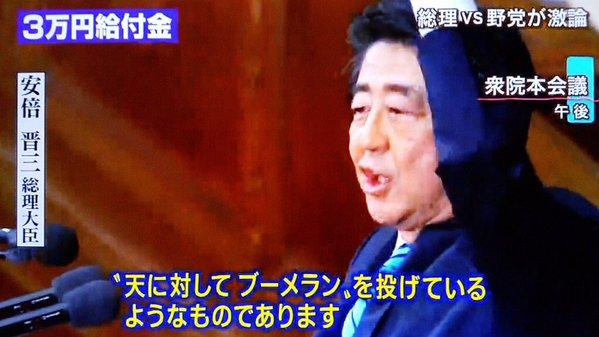 じゅん 哲学 ちゃん youtuber 系