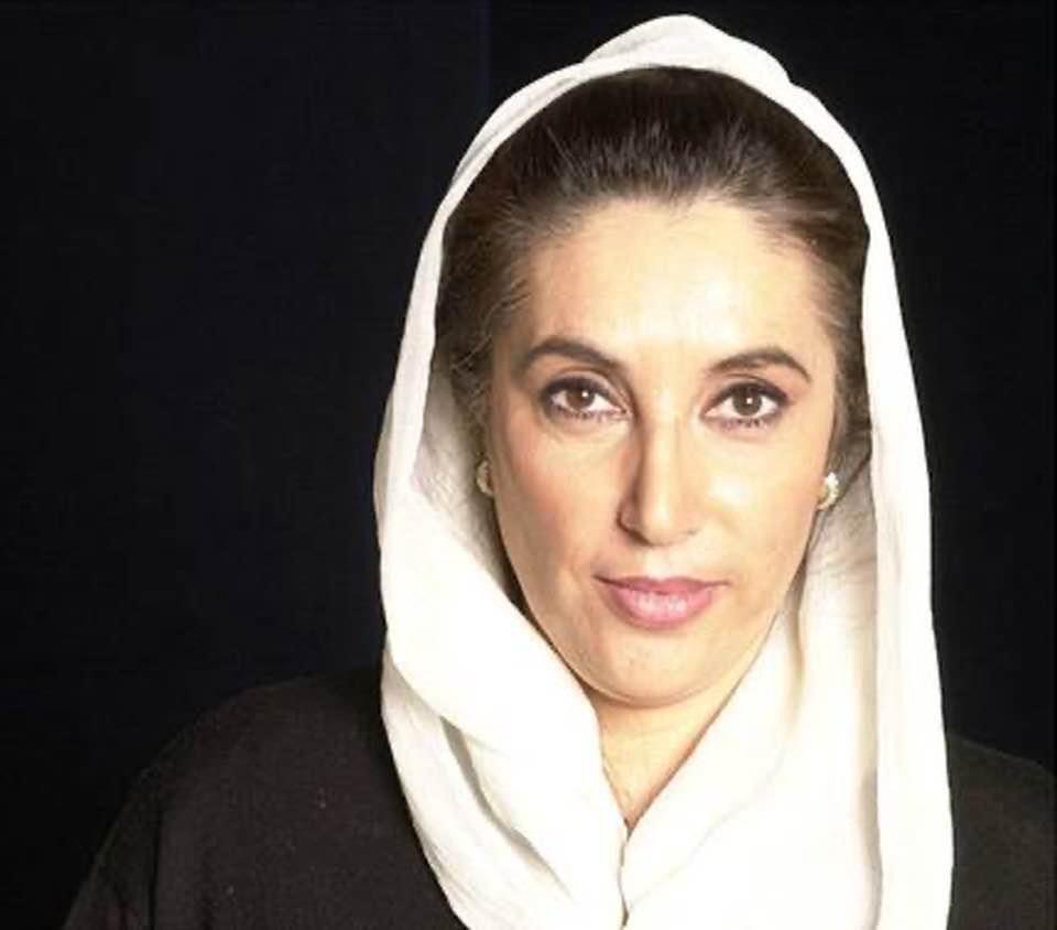 13 years of Military Garrison City Assassination, Rawalpindi 2007.  Electoral Murder of twice elected PM Benazir Bhutto of Pakistan. #PPP #bilawalBhutto #asifabhutto