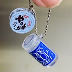 世にも珍しいガチャガチャ商品!焼酎と缶詰セット‼