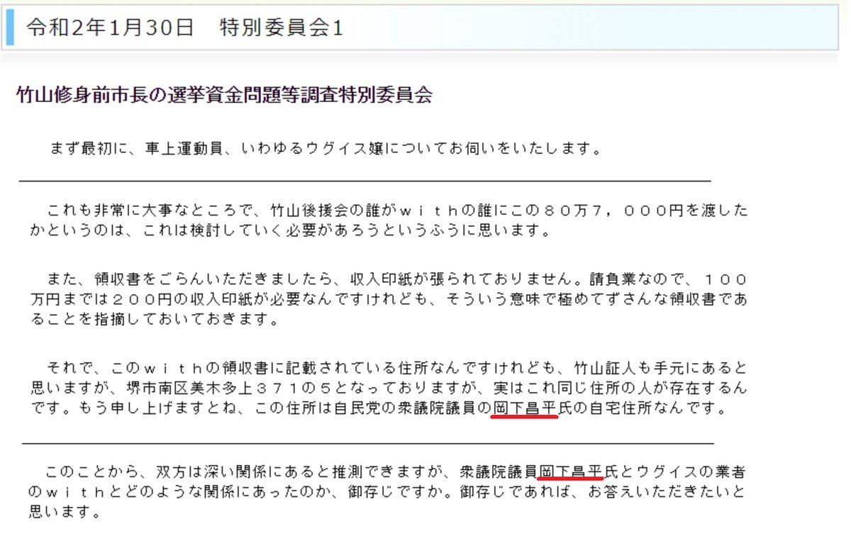 @tokochan201910 こういう話の説明もお願いしたいところです。 #岡下昌平 https://t.co/mt0sjO0sFW
