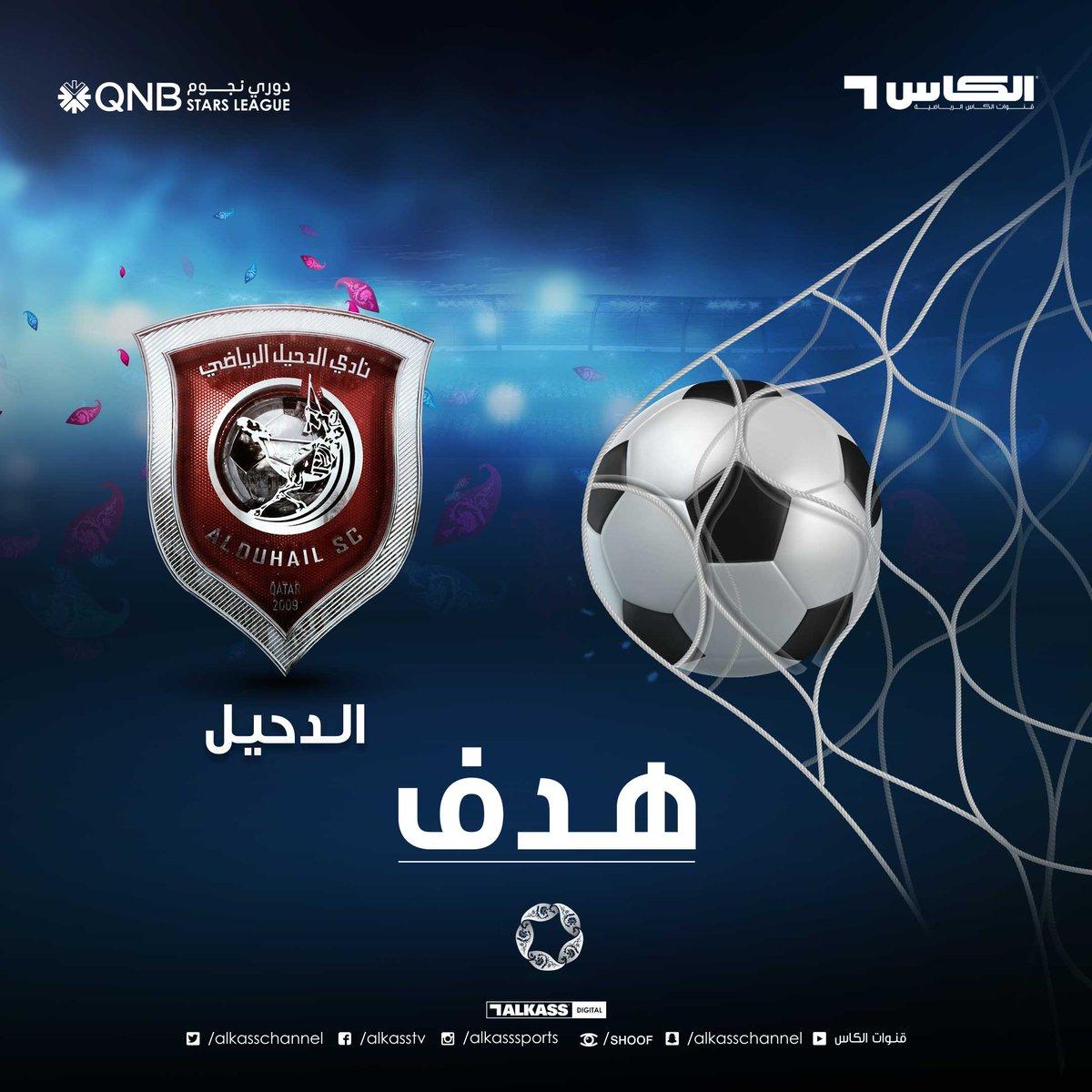 الدحيل يتقدم 2 1 الأهلي.. بواسطة أحمد ياسر في الدقيقة 8.. دوري نجوم QNB