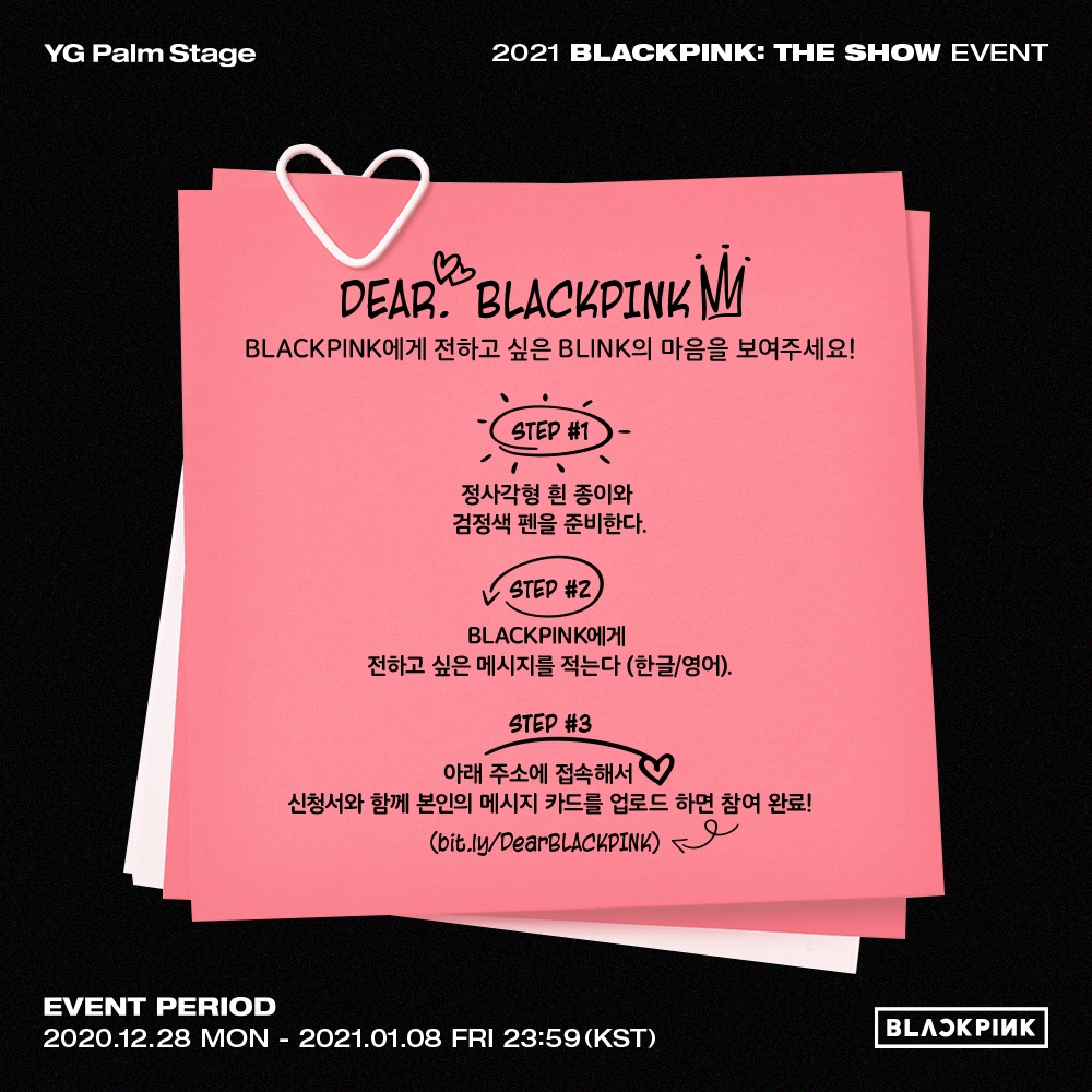 Fill in the Dear💓BLACKPINK message card and send your heartfelt words for #BLACKPINK💌  Who knows, maybe your message card will be shown at THE SHOW😉 →   #블랙핑크 #PALMSTAGE #THESHOW #LIVESTREAMCONCERT #YOUTUBEMUSIC #YOUTUBE #YG