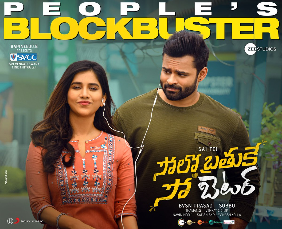 With a total gross of Rs 10.8 crores across AP and Telangana, #SoloBrathukeSoBetter registers excellent collections in it's first weekend.  #SBSBInTheaters #PeoplesBlockbutserSBSB @IamSaiDharamTej  @NabhaNatesh @subbucinema @MusicThaman @SVCCofficial @BvsnP  @ZeeStudios_