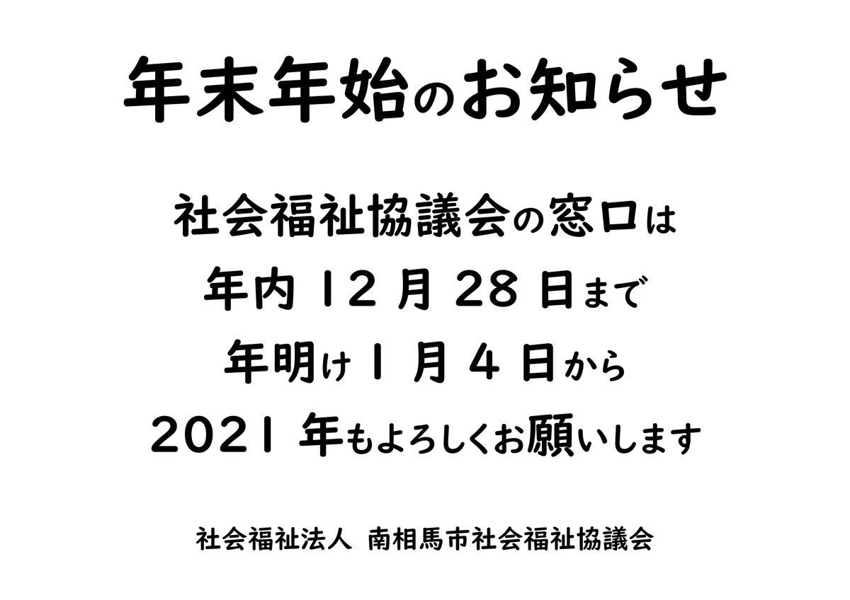 サイ 南 爆 日 サイバック南熊本店が9月1日で閉店