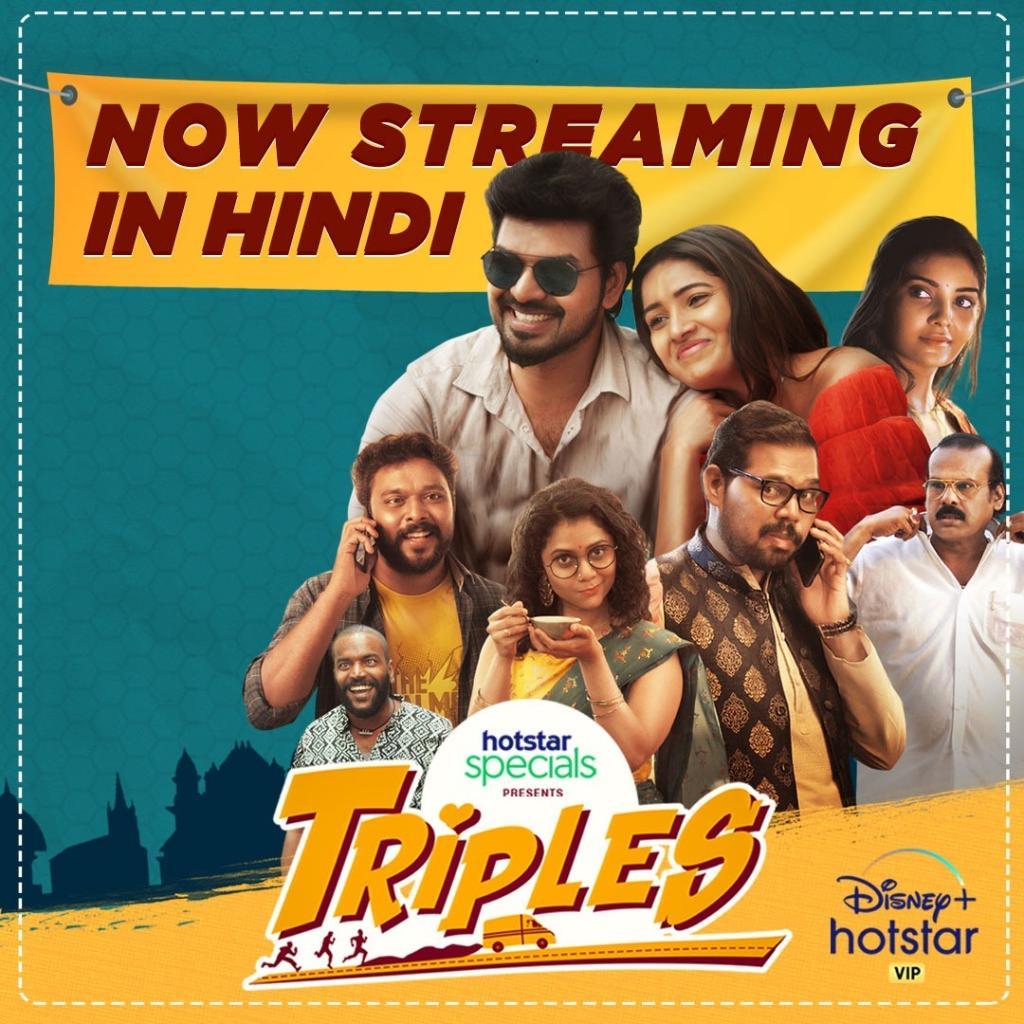 Teen tigda kaam bigda! #Triples now streaming in Hindi!  @karthiksubbaraj @Actor_Jai @vanibhojanoffl @actorvivekpra @rajNKPK @namikay1  @CharukeshSekar @kalyanshankar @composer_vishal @balajitweets4u @editor_prasanna   #TriplesTheFun #NowStreamingInHindi