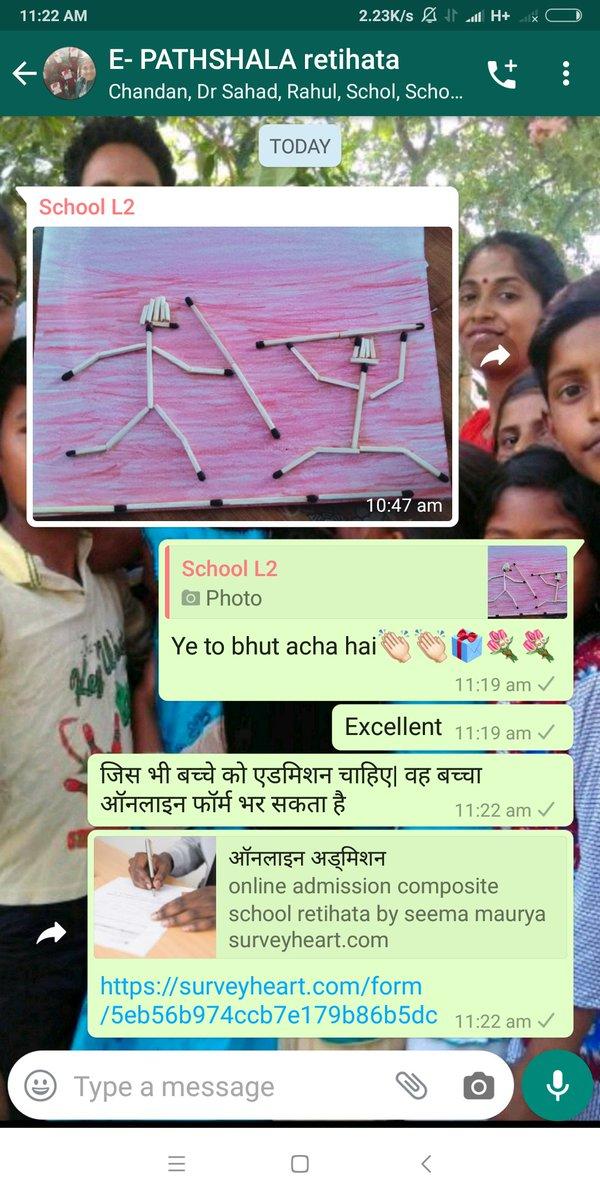 @basicshiksha_up @mygovindia @UPGovt @DMBahraich @drdineshbjp @i_tweetu @sarvestkumar @drdwivedisatish @DrRPNishank @EduleadersU #epathshala  Jarwal bhariach team