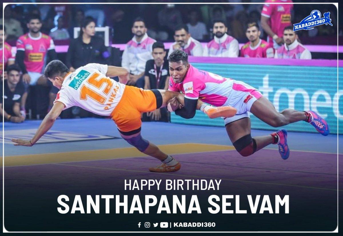 Happy Birthday 🎂  #santhapanaselvam  #Happybirthday  #JaipurPinkPanthers  #kabaddi360