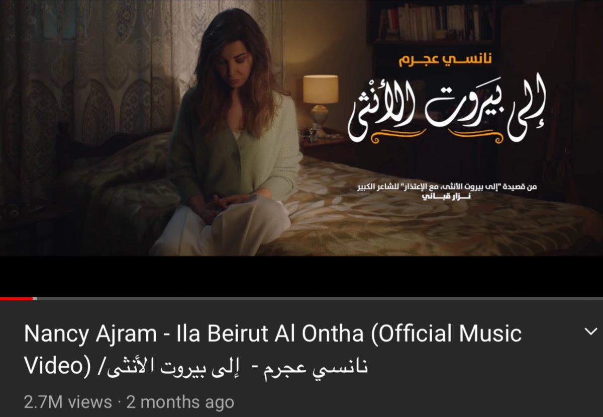 @NancyAjram #IlabeirutAlOntha 2,7 M Views on YouTube .🔝🎵🎶💙