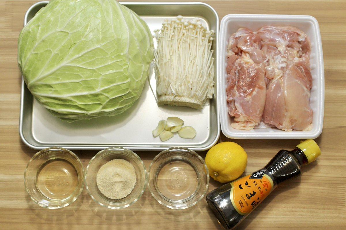 年末年始は放置するだけの簡単料理で「激うま鍋」を頂こう!レモンが決め手