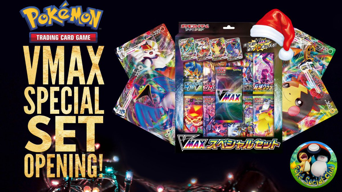 We're opening a very interesting Japanese Pokémon Vmax Special Set! Check out the new video now on our channel:  #Pokemon #PokemonSwordShield #pokemontcg #vmax #japanese #PokemonGO #PokemonCenter