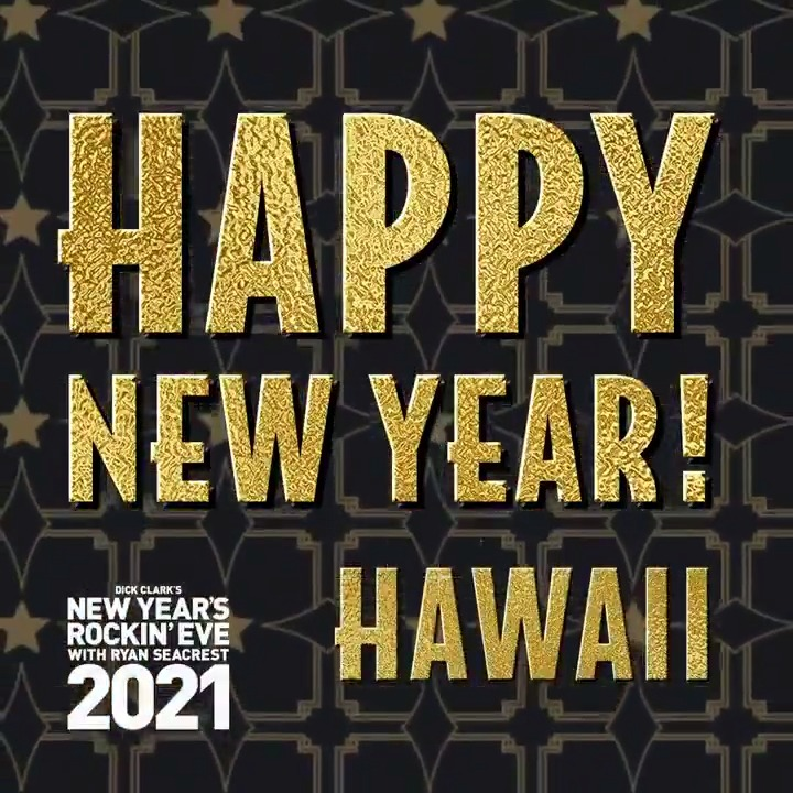 Aloha, Hawaii! Happy New Year! 🌺🎉 #RockinEve