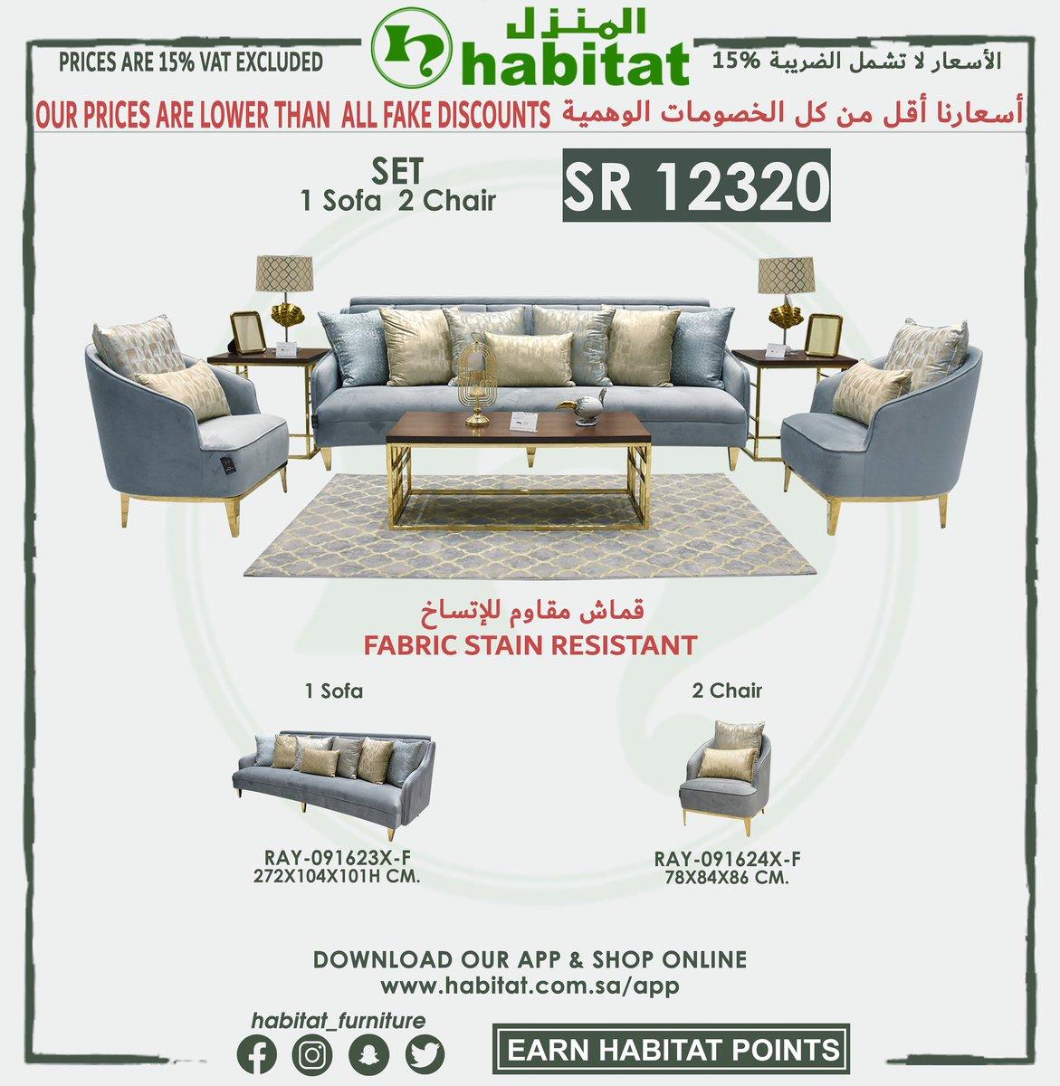 Habitatfurniture مفروشات المنزل Showroomhq Twitter